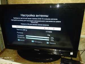 Подключение и настройка телевизора Toshiba 32AV833G