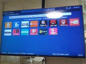 налаштування Smart TV в LG 42LN575V