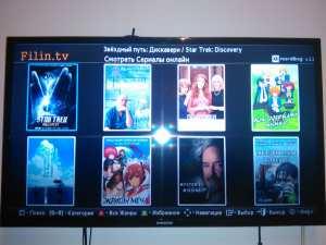 Налаштування Smart TV Samsung UE32F5500
