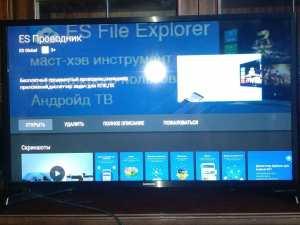 налаштування Smart TV в телевізорі Samsung UE32N5300AUXUA