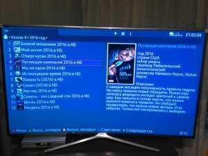 Налаштування Smart TV Samsung UE55K6370SS