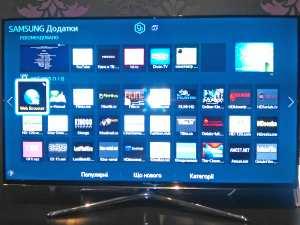 налаштування Smart Samsung UE48H6200AW