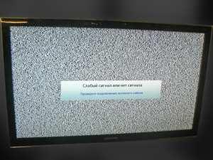 ремонт телевізора Samsung UE32D5000