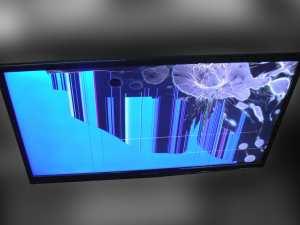 купити матрицю телевізора Hitachi LD32VZ07A