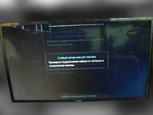 где можно купить матрицу к телевизору Samsung UE32J5200AK
