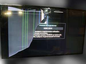 купити матрицю телевізора Samsung UE42F5300AK
